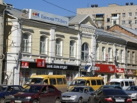 Astrakhan, Admiralteyskaya st, house 27. Apartment house