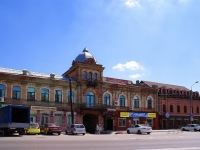 Astrakhan, Admiralteyskaya st, house 28. multi-purpose building
