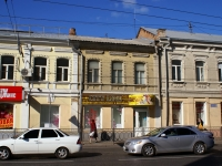 Astrakhan, Admiralteyskaya st, house 29. Apartment house with a store on the ground-floor