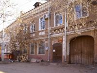 Astrakhan, Admiralteyskaya st, house 31. Apartment house with a store on the ground-floor