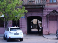 Astrakhan, Admiralteyskaya st, house 32. Apartment house