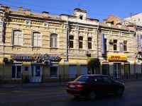 Astrakhan, Admiralteyskaya st, house 33. Apartment house with a store on the ground-floor