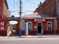 Астрахань, улица Адмиралтейская, дом 36. многоквартирный дом