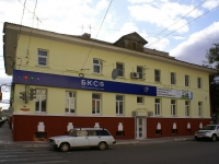 Astrakhan, Admiralteyskaya st, house 39. Apartment house with a store on the ground-floor
