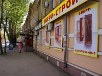 Astrakhan, Admiralteyskaya st, house 40. Apartment house