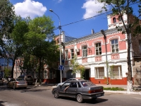 Astrakhan, Admiralteyskaya st, house 42. court
