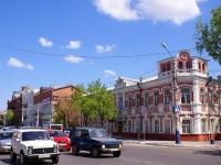 阿斯特拉罕, Admiralteyskaya st, 房屋 42. 法院