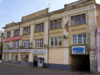 Astrakhan, Admiralteyskaya st, house 43. multi-purpose building