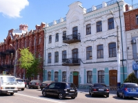 Astrakhan, Admiralteyskaya st, house 46 с.1. office building