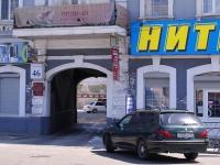 Астрахань, улица Адмиралтейская, дом 46. офисное здание