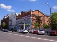 Astrakhan, Admiralteyskaya st, house 46. office building