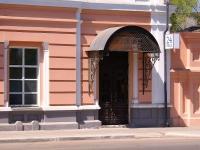 Астрахань, улица Адмиралтейская, дом 47. банк