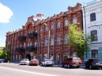 Astrakhan, Admiralteyskaya st, house 48. polyclinic