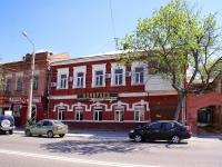 Астрахань, улица Адмиралтейская, дом 50. магазин