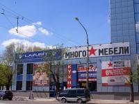 Astrakhan, Admiralteyskaya st, house 51Б. shopping center