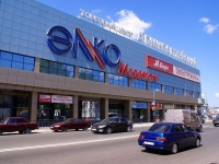"Astrakhan, shopping center ""Адмиралтейский"", Admiralteyskaya st, house 51"