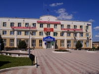Astrakhan, Admiralteyskaya st, house 53А. office building