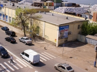 Astrakhan, Admiralteyskaya st, house 53Б. office building