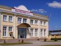 Astrakhan, Admiralteyskaya st, house 53Ф. office building