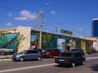 Астрахань, улица Адмиралтейская, дом 53М. магазин