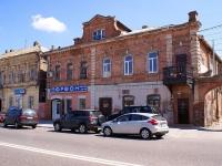 Астрахань, улица Адмиралтейская, дом 54Б. магазин