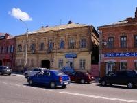 Astrakhan, Admiralteyskaya st, house 56. Apartment house