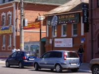 Astrakhan, Admiralteyskaya st, house 60. store