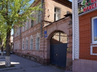 Astrakhan, Admiralteyskaya st, house 62. Apartment house