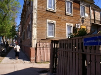 Astrakhan, Admiralteyskaya st, house 66. Apartment house