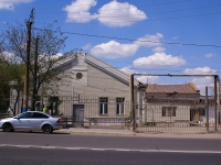 Астрахань, улица Адмиралтейская, офисное здание