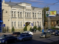 Astrakhan, Enzeliyskaya st, house 8. governing bodies