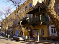Astrakhan, Sverdlov st, house 2. multi-purpose building