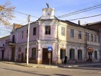 Astrakhan, Sverdlov st, house 7. store