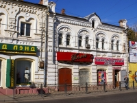 Astrakhan, Sverdlov st, house 9. Apartment house with a store on the ground-floor