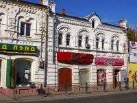 Астрахань, Свердлова ул, дом 9