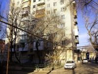 Astrakhan, Sverdlov st, house 12. Apartment house with a store on the ground-floor