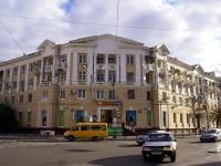 Астрахань, улица Свердлова, дом 16А. многофункциональное здание