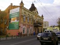 Астрахань, улица Свердлова, дом 18. магазин