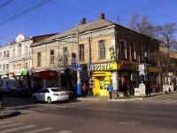 Астрахань, улица Свердлова, дом 21. многофункциональное здание
