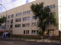 Astrakhan, Sverdlov st, house 22. college