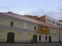 Астрахань, улица Свердлова, дом 24. ресторан