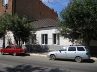Astrakhan, Sverdlov st, house 43. office building