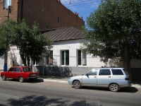 Астрахань, Свердлова ул, дом 43