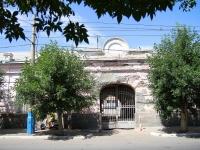 Astrakhan, Sverdlov st, house 45. military registration and enlistment office