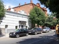 Астрахань, улица Свердлова, дом 45. военкомат