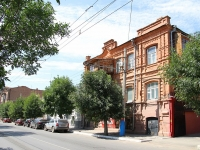 "Astrakhan, sample of architecture ""Усадьба Исаева"", Sverdlov st, house 47"