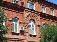 Astrakhan, Sverdlov st, house 53. Apartment house
