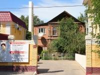 Astrakhan, Sverdlov st, house 57. Apartment house