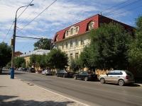 Астрахань, улица Свердлова, дом 59А. органы управления