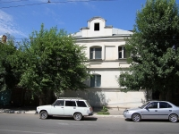 Astrakhan, Sverdlov st, house 63. Apartment house